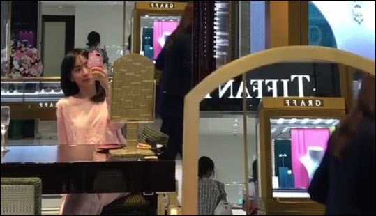 박유천과 결별한 것으로 알려진 황하나의 의미심장한 SNS 글이 주목을 받고 있다. ⓒ 황하나 인스타그램