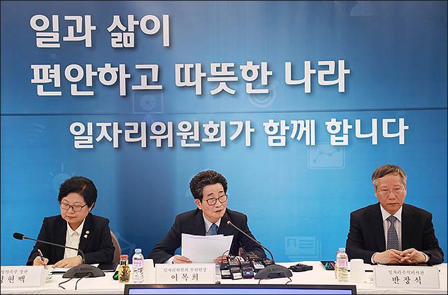 16일 오후 서울 중구 프레스센터에서 열린 제6차 일자리위원회에서 이목희 일자리위원회 부위원장이 모두발언을 하고 있다. ⓒ데일리안 류영주 기자