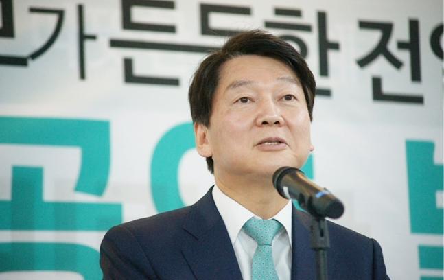 발언하는 안철수 바른미래당 서울시장 후보. ⓒ데일리안DB