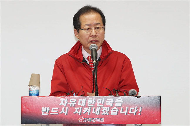 홍준표 자유한국당 대표. (자료사진) ⓒ데일리안 홍금표 기자