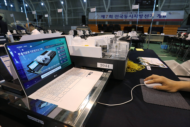제7회 전국동시지방선거가 하루 앞으로 다가온 12일 서울 서대문구 명지전문대학 체육관에 마련된 개표소에서 선관위 관계자들이 개표 설비를 시험운영하고 있다. ⓒ데일리안 홍금표 기자