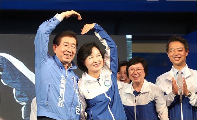 박원순 더불어민주당 서울시장 후보와 추미애 대표가 6,13 지방선거 공식선거운동의 마지막 날인 12일 오후 서울 명동 거리에서 열린 집중유세에서 승리를 기원하며 하트를 그려 보이고 있다. ⓒ데일리안 박항구 기자
