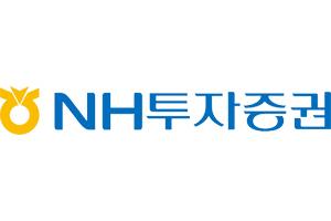 NH투자증권이 대졸 신입사원 공개채용을 실시한다.ⓒNH투자증권