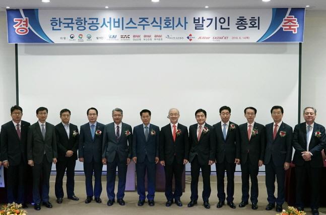 김조원 한국항공우주산업(KAI) 대표이사(사장·오른쪽에서 여섯번째)가 14일 경남 사천에서 개최된