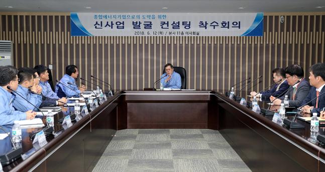 정재훈 한국수력원자력 사장이 12일 신사업 발굴 컨설팅 착수회의를 주재하고 있다.ⓒ한국수력원자력
