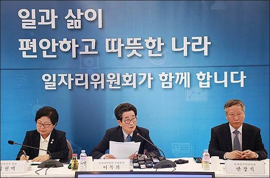 지난달 16일 오후 서울 중구 프레스센터에서 열린 제6차 일자리위원회에서 이목희 일자리위원회 부위원장이 모두발언을 하고 있다. ⓒ데일리안 류영주 기자