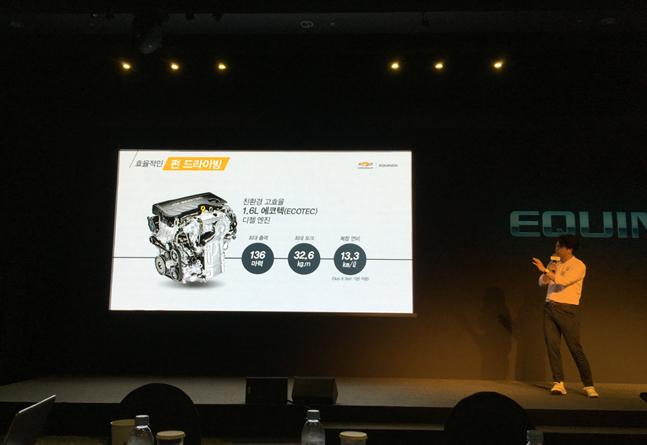 안상준 한국지엠 제품홍보팀 차장이 19일 서울 강서구 메이필드호텔에서 열린 이쿼녹스 시승행사에서 이쿼녹스에 장착된 1.6ℓ 에코텍 엔진에 대해 설명하고 있다.ⓒ데일리안