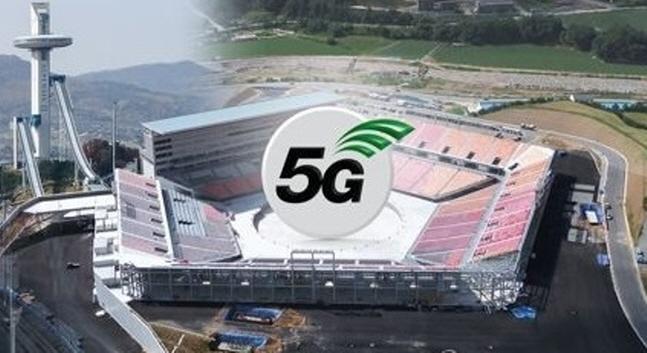 5G 개념 이미지. ⓒ 연합뉴스