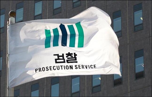 검찰이 10일 삼성전자 경영지원실을 압수수색 한다. ⓒ데일리안