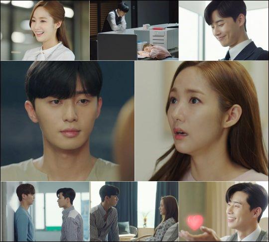 박서준, 박민영 주연의 tvN