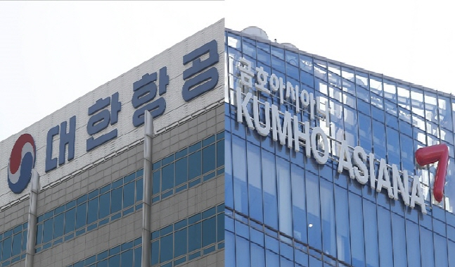 서울 강서구 대한항공 본사(왼쪽)과 광화문 금호아시아나 본사.ⓒ데일리안 홍금표 기자
