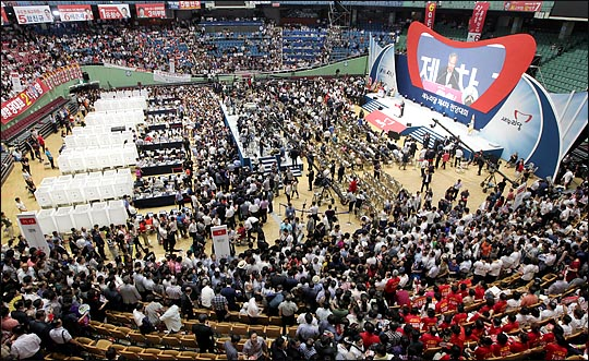 2016년 8월 9일 열린 새누리당 전당대회 전경(자료사진). ⓒ데일리안 박항구 기자