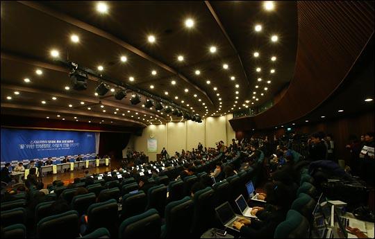 2015년 새정치민주연합 2·8 전당대회를 앞두고 열렸던 후보자 토론회 전경(자료사진). ⓒ데일리안