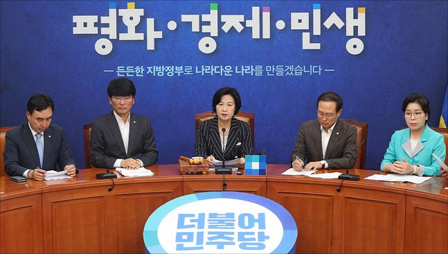 16일 오전 국회에서 더불어민주당 최고위원회의가 열리고 있다. ⓒ데일리안 홍금표 기자