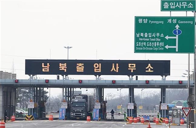 북한이 조속한 남북 경제협력을 촉구하면서도 정작 비핵화 문제에는 속도를 내지 못하면서 북한의 비핵화 진정성을 둘러싼 회의론이 고개론을 들고 있다.(자료사진) ⓒ데일리안