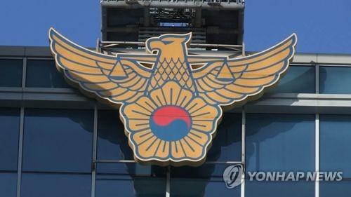 경기도 평택 어린이집 아동학대 사건이 또 다시 발생했다. ⓒ 연합뉴스(연합뉴스TV제공)