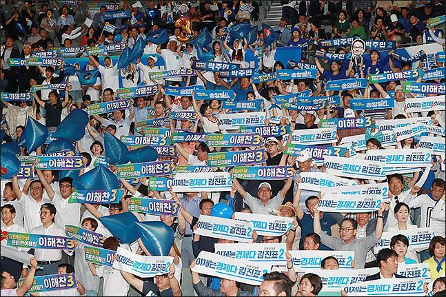 더불어민주당 대의원·권리당원들이 18일 서울 합동연설회가 열린 장충체육관에 모여 지지하는 당대표·최고위원 후보의 이름을 연호하고 있다. ⓒ데일리안 류영주 기자