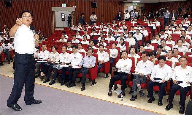 20일 오전 경기도 과천 공무원인재개발원에서 열린