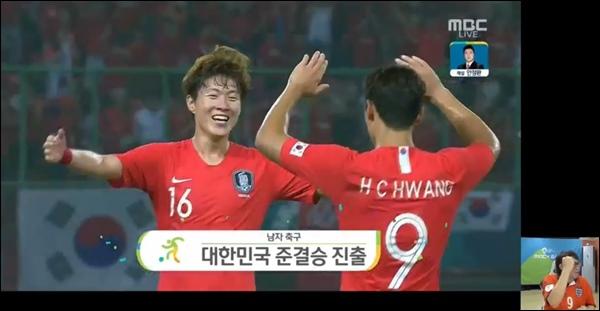 아시안게임 대표팀은 우즈베키스탄을 꺾고 4강에 진출했다. 아프리카 TV 캡처