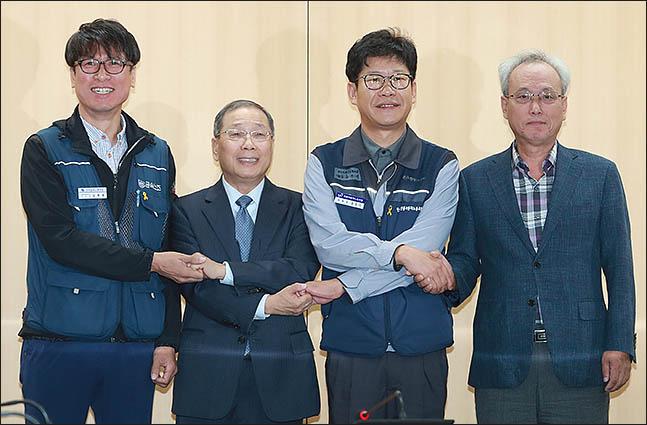 14일 오전 서울 종로구 경제사회노동위원회에서 열린
