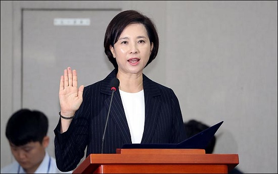 유은혜 사회 부총리 겸 교육부장관 후보자가 19일 국회에서 열린 인사청문회에서 후보자 선서를 하고 있다. ⓒ데일리안 박항구 기자