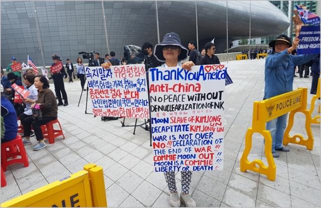 보수시민단체 회원들이 지난 20일 오후 서울 남북정상회담 프레스센터가 마련된 동대문디자인플라자 앞에서 반대집회를 벌이고 있다. ⓒ데일리안