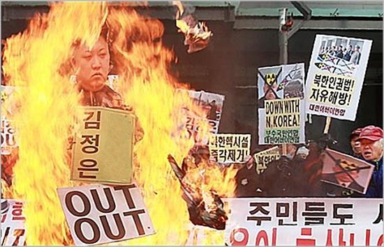 지난 2014년 KT광화문 사옥 앞에서 보수단체회원들이 북한의 독재정권을 규탄하며 김정은 북한 국무위원장 모형물에 불을 붙이는 퍼포먼스를 벌이고 있다. ⓒ데일리안