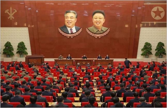 지난해 10월 북한 조선노동당 중앙위원회 제7기 제2차 전원회의가 진행되고 있다. ⓒ조선중앙통신
