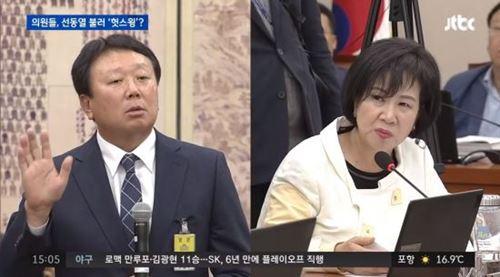 ⓒ(사진=JTBC 캡처)
