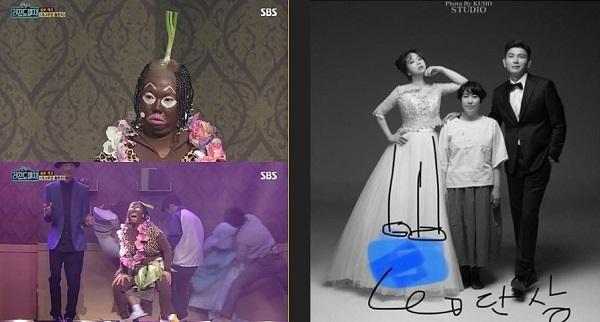 ⓒ (사진=SBS 방송화면, 김영희 SNS 캡처)