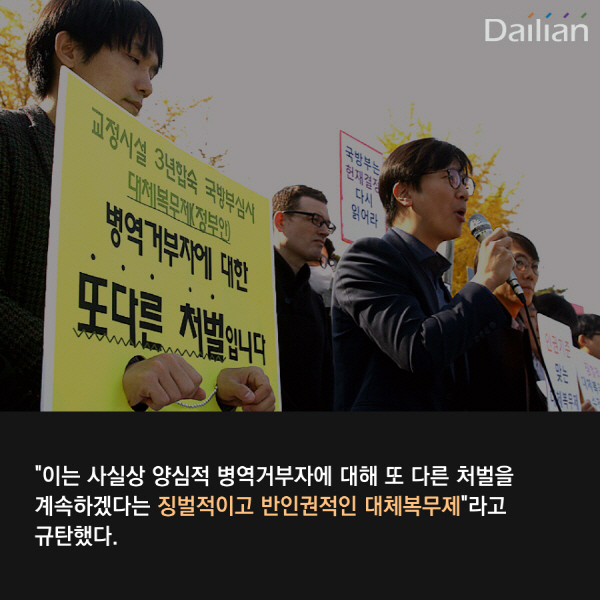 ⓒ데일리안 카드뉴스팀