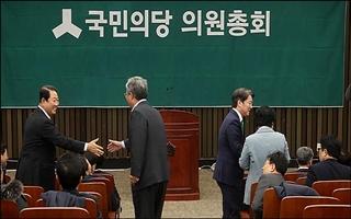 국민의당 끝장토론 後…지도부·호남계 '동상이몽' 여전