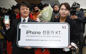 애플 아이폰X 국내 출시!