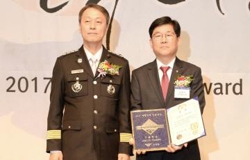 LG전자 구미A3공장, '대한민국 안전대상' 대통령상 수상