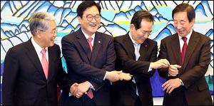 선수교체, 국회의장-3당 원내대표 회동