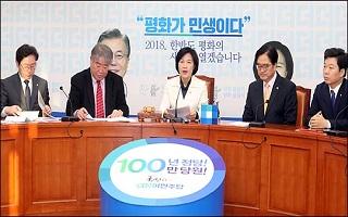 """뒤치다꺼리 급급 靑바라기 민주당…""""여당이 안 보인다"""""""