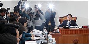 국회 사법개혁특별위원회 첫 회의