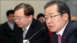 '즐풍목우' '승풍파랑'…홍준표의 '사자성어' 정치