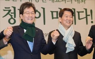 '통합개혁신당' 변수에 벌써부터 여야 3당 '신경전' 치열