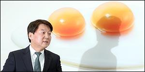 안철수, 개혁신당파에 최후통첩