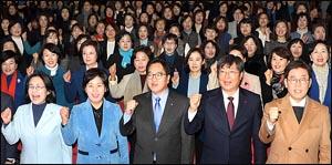 민주당 2018 지방선거 필승! 여성 전진대회