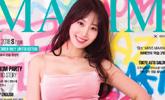 박신영 아나운서 전용 표지, 반응 이미 폭발적