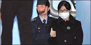 최순실 1심 선고공판, 징역 20년·벌금 180억