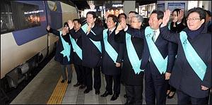 귀향인사 하는 박주선-유승민 대표와 바른미래당