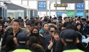 설 연휴 민족대이동 시작된 서울역