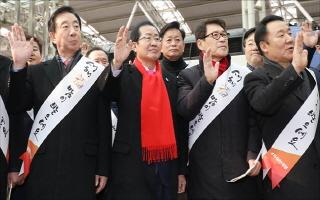 지방선거 보수재건 발판…자유한국당, 설 흥행몰이 시동