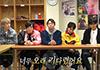 '무한도전-토토가3' HOT 완전체 소환…15.8% 최고 시청률