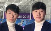 이상화 은메달 경기 최고시청률 28.9%…최민정 앞섰다