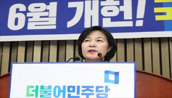 與 불씨 지피고, 野 연기 피우고…지방선거로 향하는 '개헌열차'