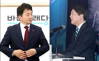 안철수 '묵묵부답'·원희룡 '심사숙고'…바른미래당은 '전전긍긍'